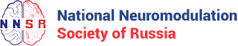 National Neuromodulation Society in Russia